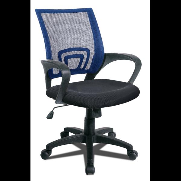 Silla de oficina, asiento con elevación, respaldo transpirable
