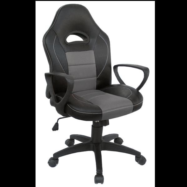 Sillon juvenil escritorio F1 tapizado negro combinado gris