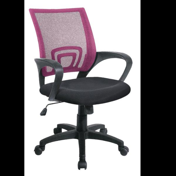 silla de oficina se 602 respaldo rejilla fucsia